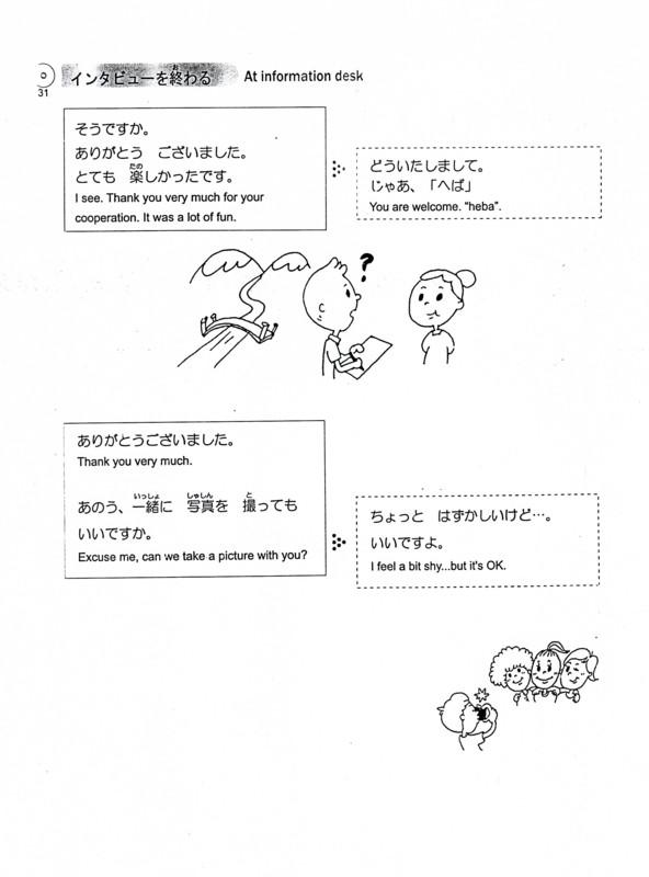 f:id:ai_lan:20090609011027j:image
