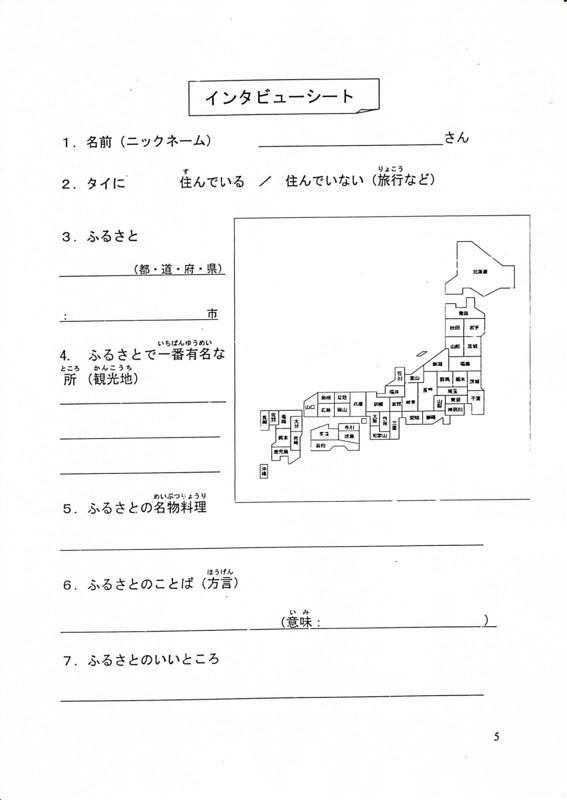 f:id:ai_lan:20090609115518j:image