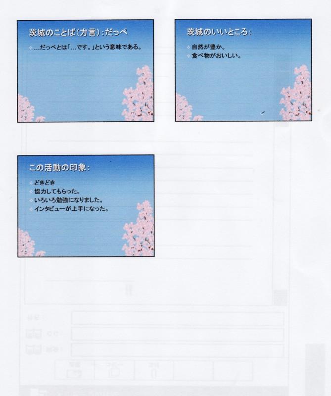 f:id:ai_lan:20090620201028j:image