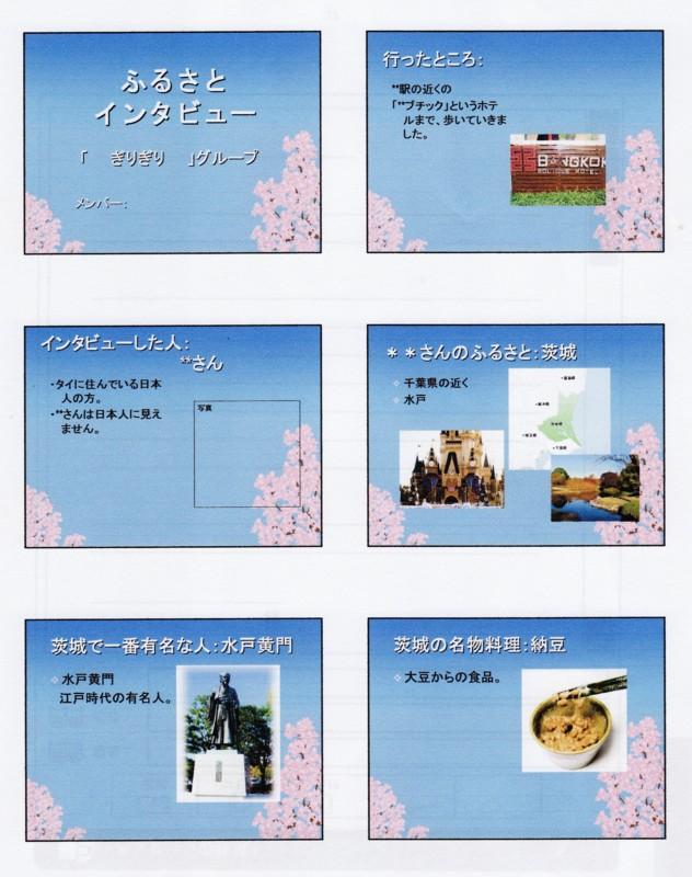 f:id:ai_lan:20090620201035j:image