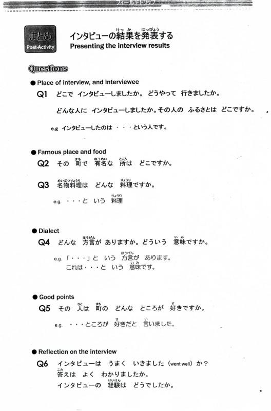 f:id:ai_lan:20090620204513j:image