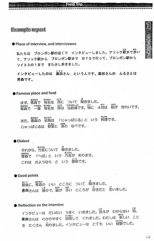 f:id:ai_lan:20090620204531j:image