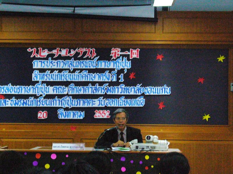 f:id:ai_lan:20090820150325j:image