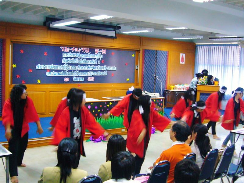 f:id:ai_lan:20090820172059j:image