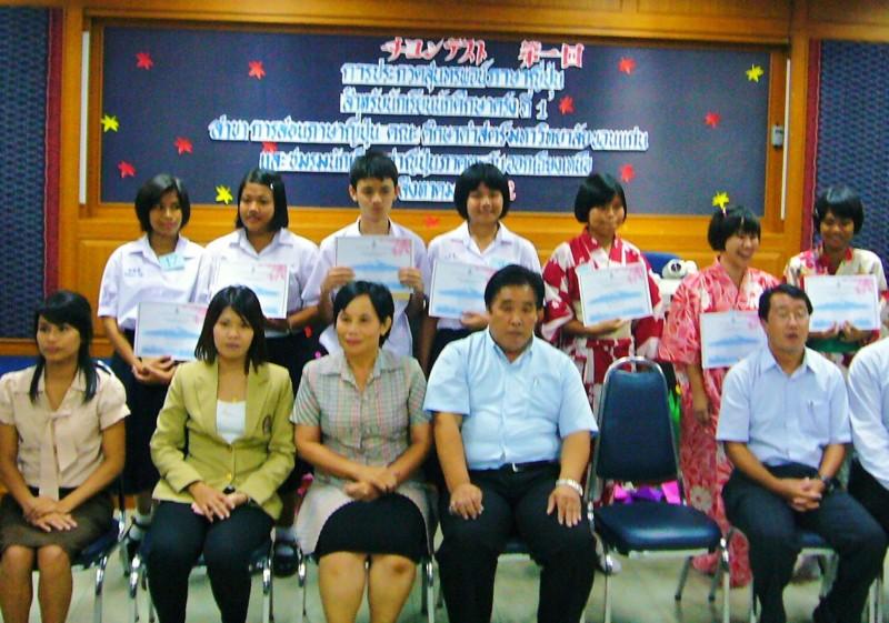 f:id:ai_lan:20090820200600j:image