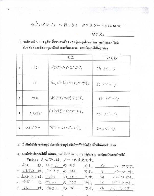 f:id:ai_lan:20091027011558j:image