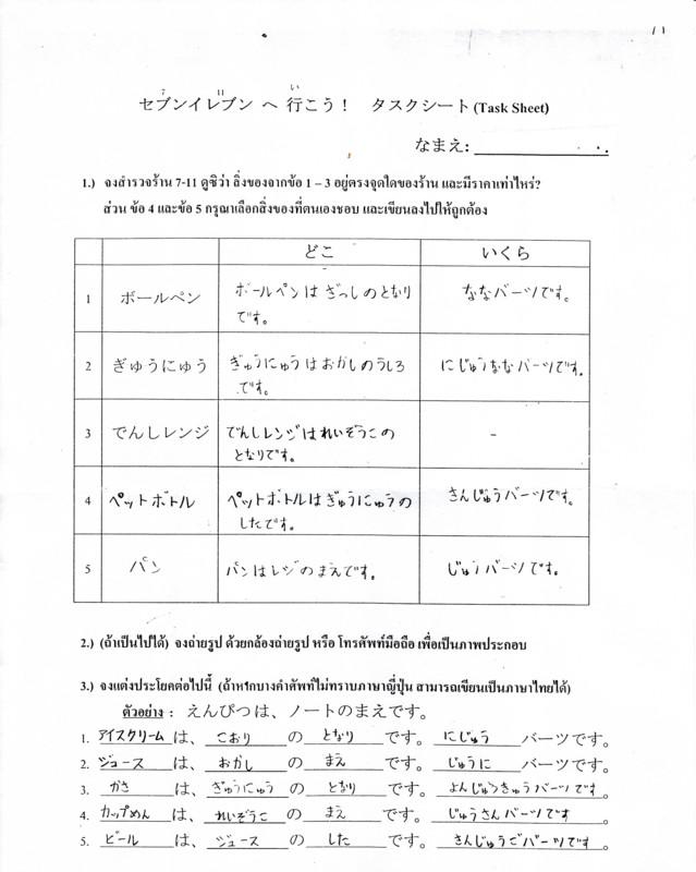 f:id:ai_lan:20091027011612j:image