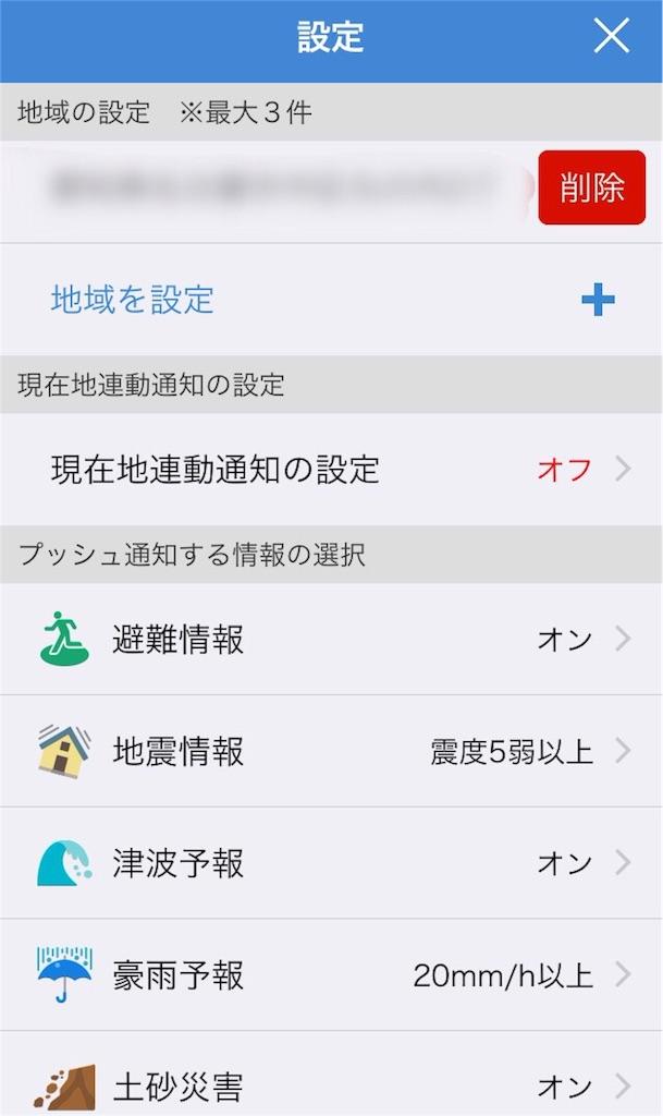 f:id:ai_mani:20160815181605j:image
