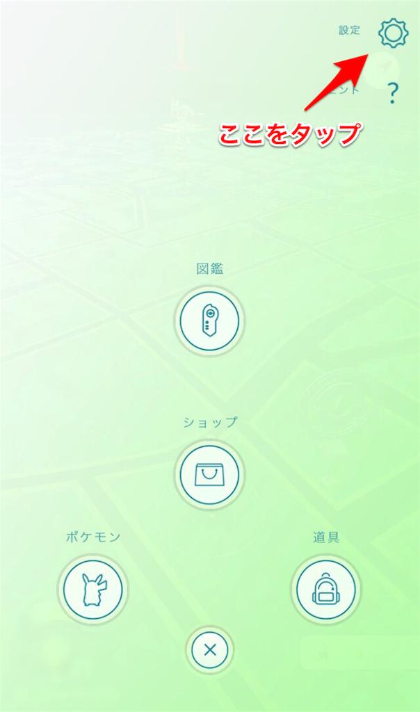 f:id:ai_mani:20160823013823p:image