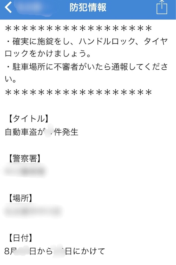 f:id:ai_mani:20160824200738j:image