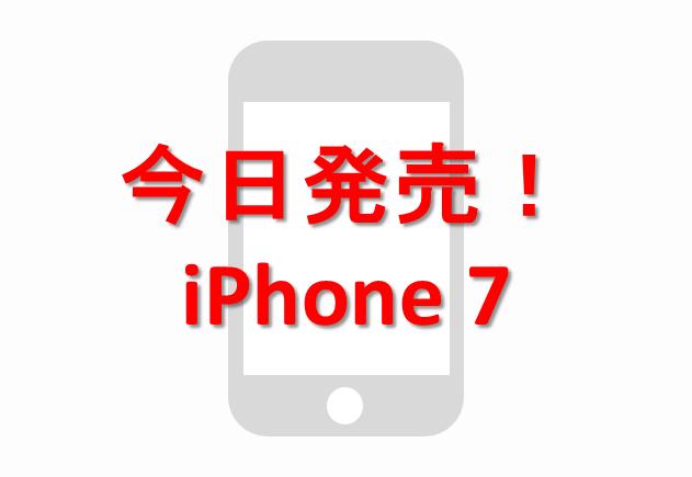 f:id:ai_mani:20160916104059p:plain