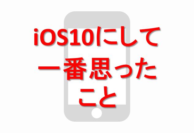 f:id:ai_mani:20160930165537p:plain
