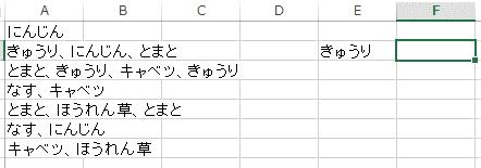 f:id:ai_mani:20161010003700p:plain