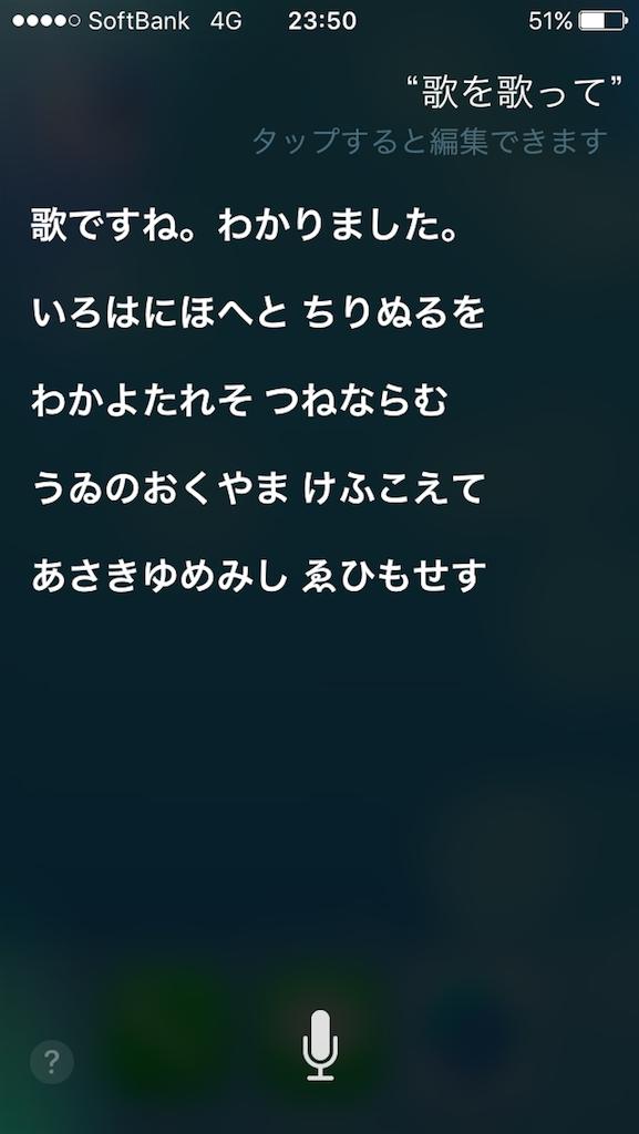 f:id:ai_mani:20161024204814p:image