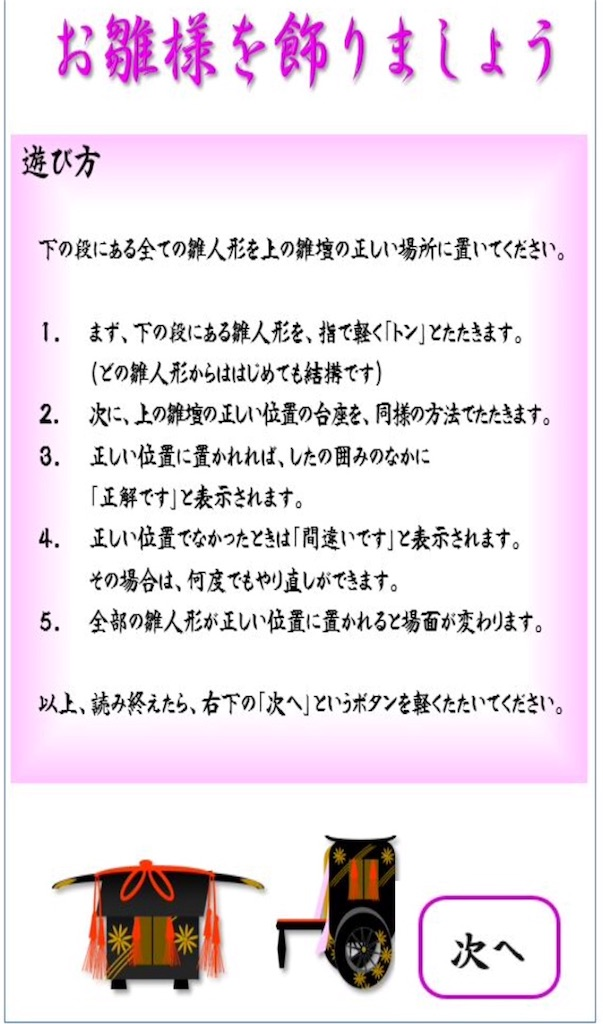 f:id:ai_mani:20170303144732j:image