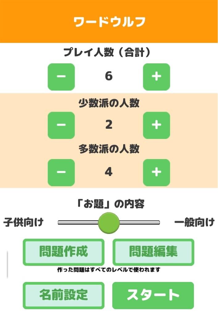 f:id:ai_mani:20170330165346j:image