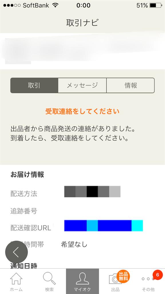 f:id:ai_mani:20170407134538p:image