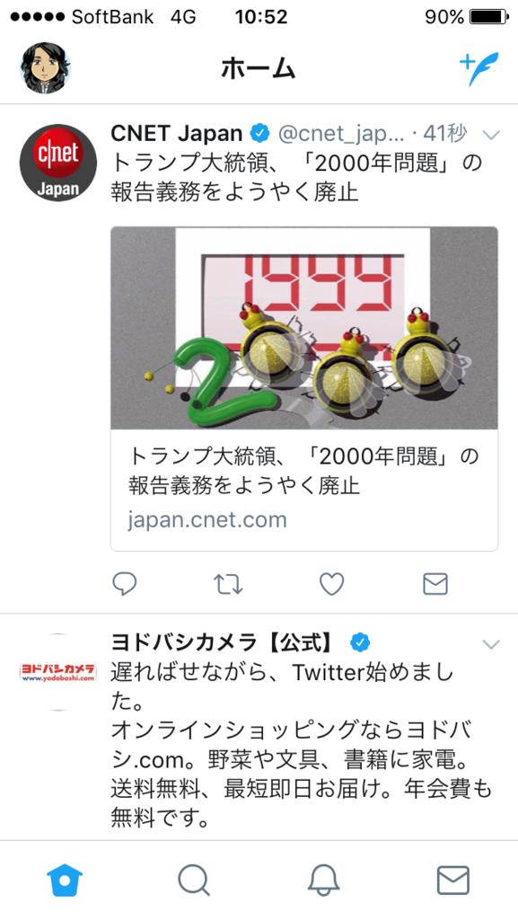 f:id:ai_mani:20170616115829p:plain