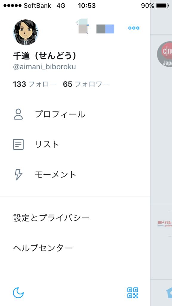 f:id:ai_mani:20170616120531p:plain
