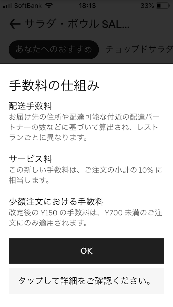 f:id:ai_mani:20200117190621p:image