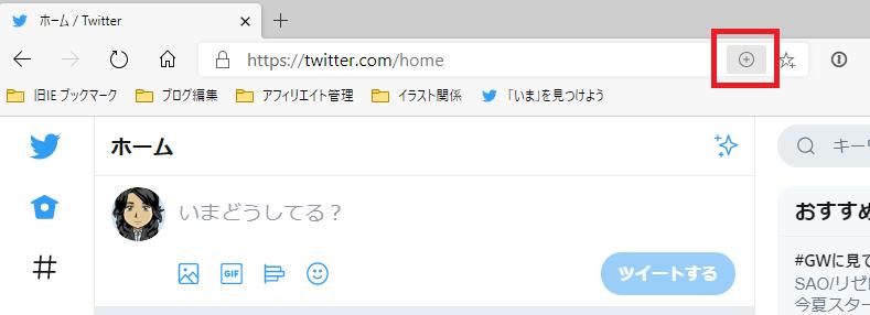 f:id:ai_mani:20200430003850p:plain