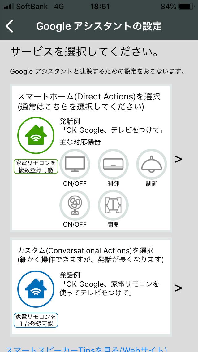 f:id:ai_mani:20200508014341p:plain