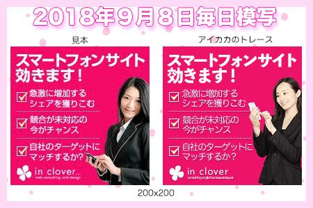 f:id:ai_takakura:20180908091824p:plain