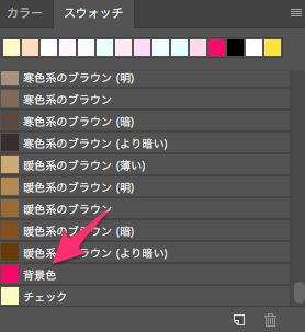 f:id:ai_takakura:20180908092240p:plain