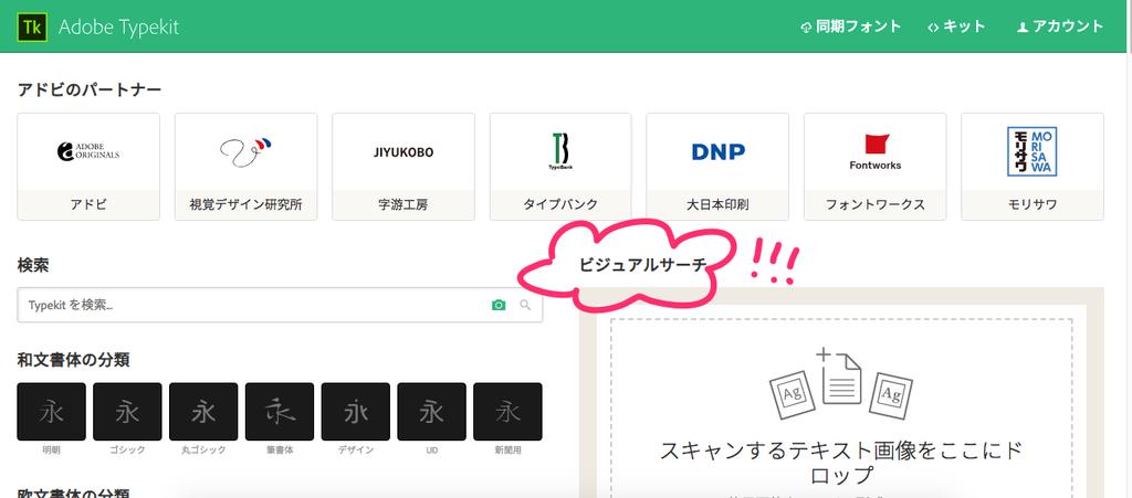 f:id:ai_takakura:20180908092302p:plain