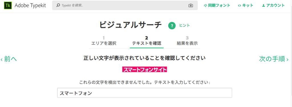 f:id:ai_takakura:20180908092306p:plain