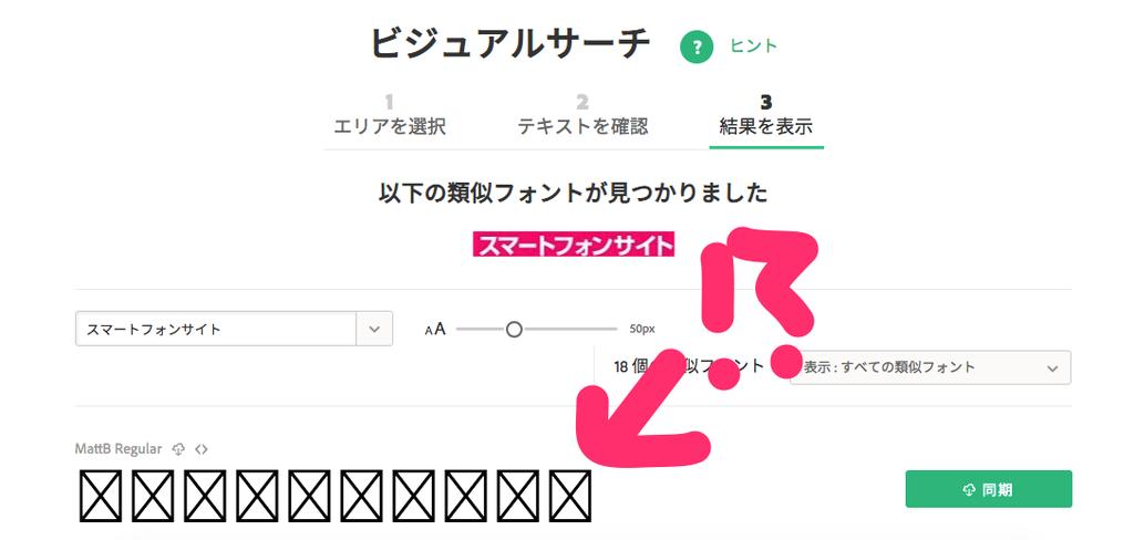f:id:ai_takakura:20180908092310p:plain