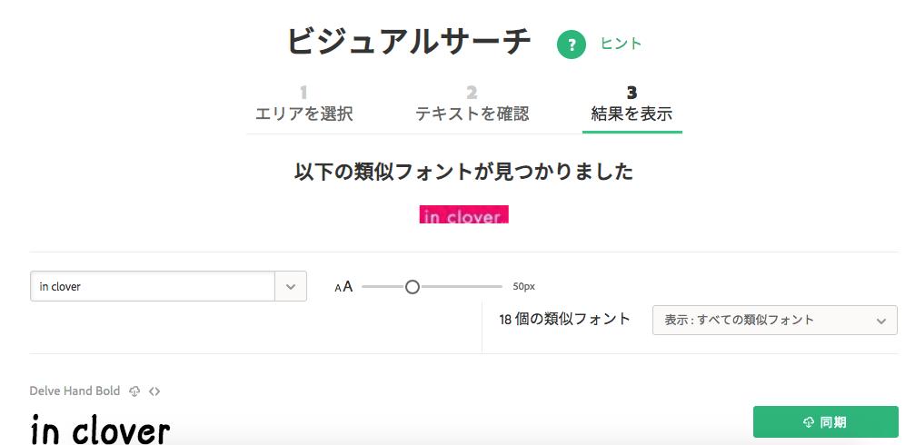 f:id:ai_takakura:20180908092314p:plain