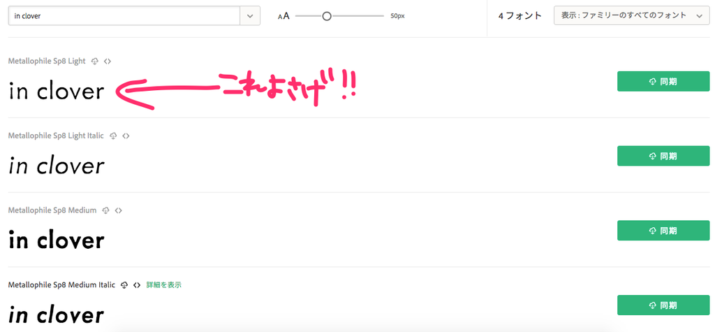 f:id:ai_takakura:20180908092318p:plain