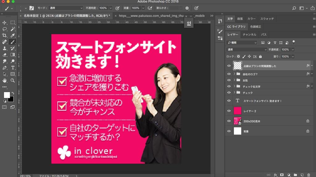 f:id:ai_takakura:20180908092338p:plain