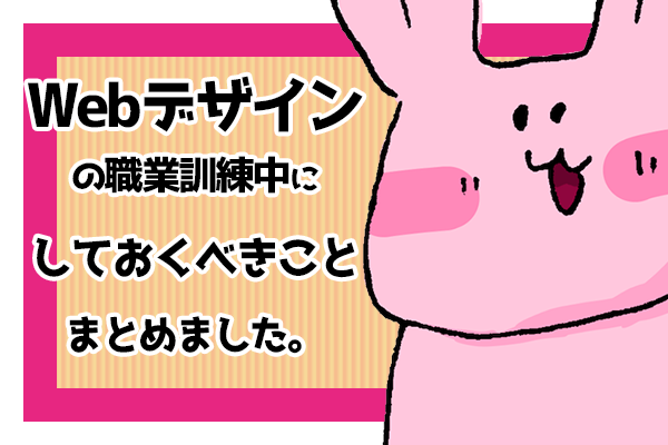 f:id:ai_takakura:20180925193339p:plain