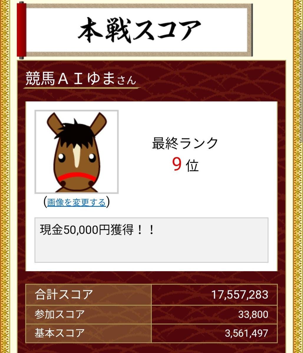 f:id:ai_yuma:20190822013737p:plain:w200