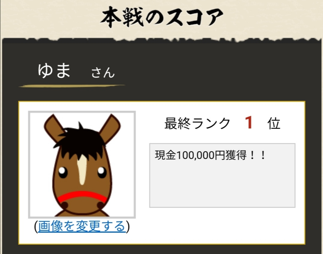 f:id:ai_yuma:20200822010714j:plain:h200