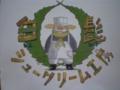 20080915200119