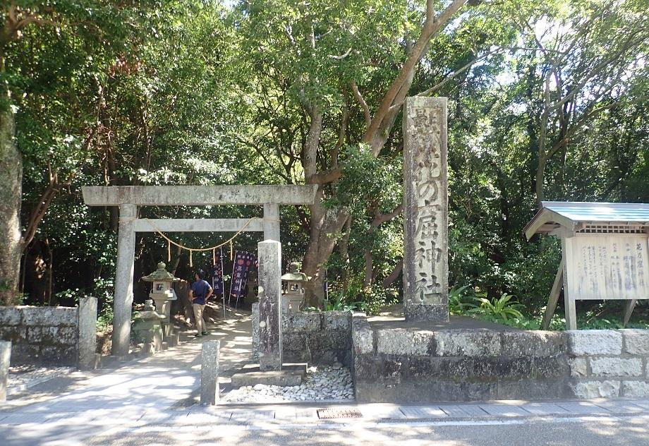 世界遺産 花の窟神社