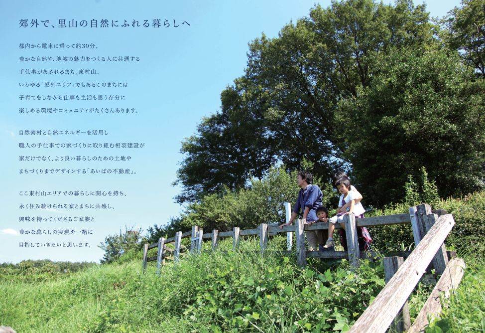 f:id:aiba-kurashigoto:20190108191257j:plain