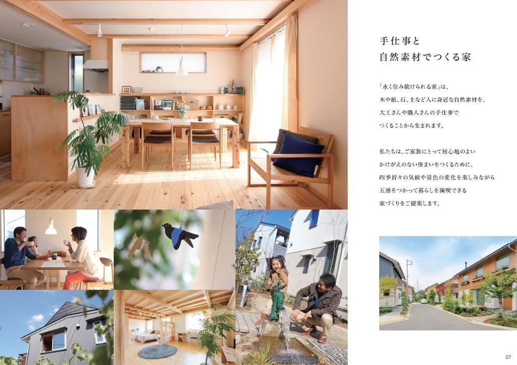 f:id:aiba-kurashigoto:20190108191418j:plain