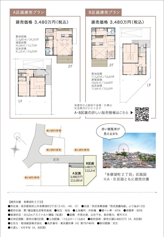 f:id:aiba-kurashigoto:20190112210531j:plain