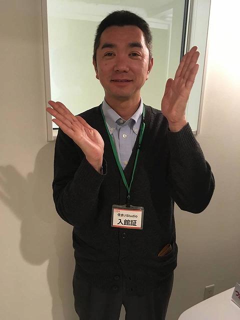 f:id:aiba-kurashigoto:20190219173820j:plain