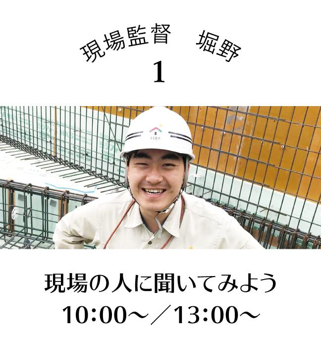 f:id:aiba-kurashigoto:20190401224159j:plain