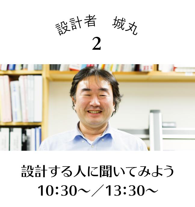 f:id:aiba-kurashigoto:20190401224425j:plain