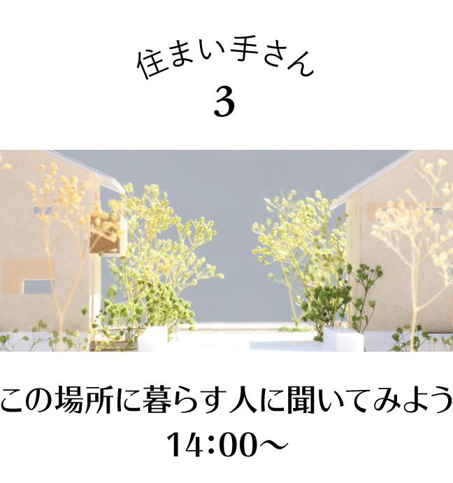 f:id:aiba-kurashigoto:20190401224538j:plain