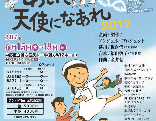 f:id:aiba-yamaguchi:20170518063501p:plain