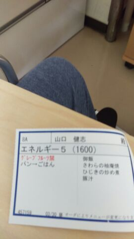 f:id:aiba-yamaguchi:20170519070756j:plain
