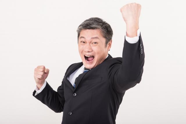 f:id:aiba-yamaguchi:20170601194517j:plain