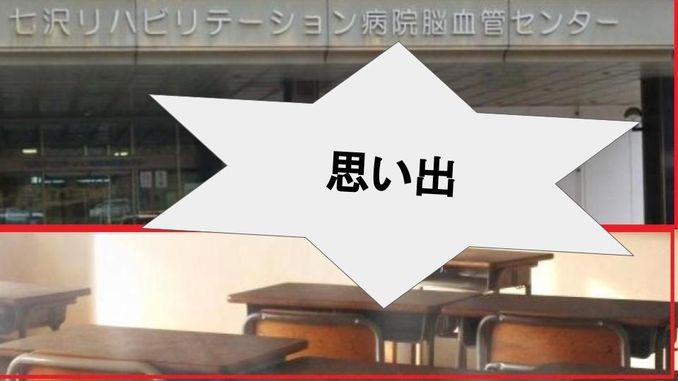 f:id:aiba-yamaguchi:20170609063144p:plain